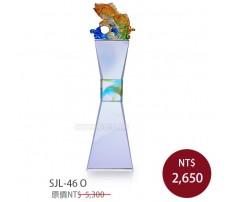 SJL-46O 琉璃水晶獎座