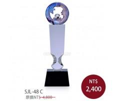 SJL-48 琉璃水晶獎座