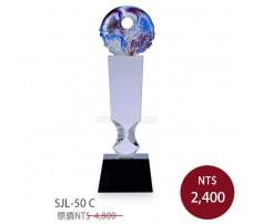 SJL-50 琉璃水晶獎座