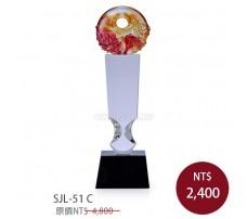 SJL-51 琉璃水晶獎座