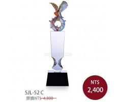 SJL-52 琉璃水晶獎座