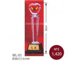 WL-01 水晶獎盃LED燈座