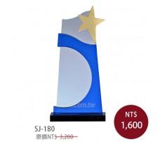 SJ-180水晶獎牌