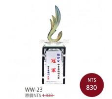 WW-23 水琉璃木座
