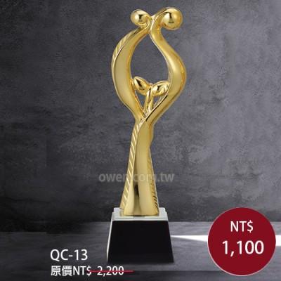 QC13金柱獎盃 欣欣向榮