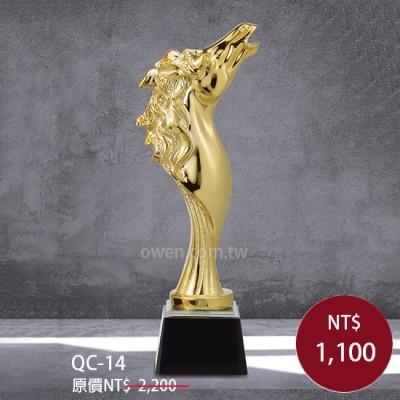 QC14金柱獎盃 龍馬精神