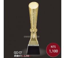 QC17金柱獎盃