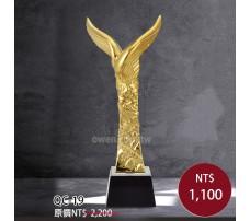 QC19金柱獎盃 (老鷹) 鴻圖大展