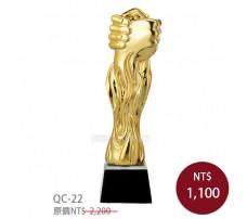 QC22金柱獎盃 共創