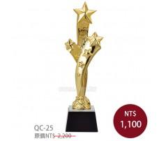QC25金柱獎盃 繁星熠熠