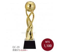 QC29金柱獎盃 舉世矚目