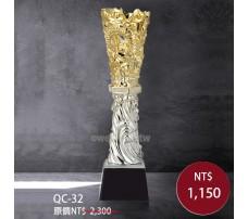 QC32漸層金柱獎盃
