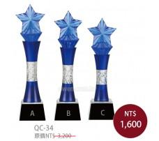 QC34水晶琉璃獎牌
