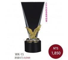 WK-15勝利(金屬老鷹)