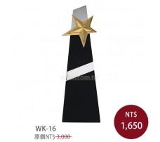 WK-16創新(金屬星星)