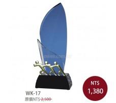 WK-17新神采飛揚(金屬三人)