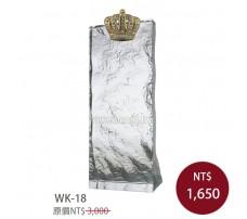 WK-18步步登高(金屬皇冠)
