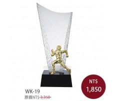 WK-19輝煌(金屬跑步)