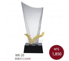 WK-20輝煌(金屬葉子)