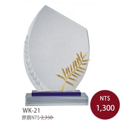 WK-21水晶獎牌+金屬葉子