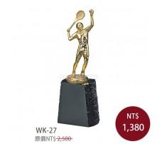 WK-27金屬獎盃 網球