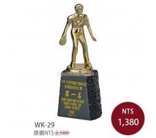 WK-29金屬獎盃 桌球