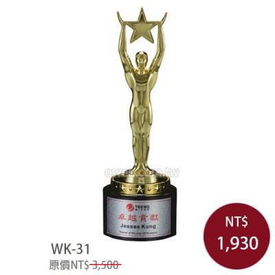 WK-31圓黑晶+榮耀之星