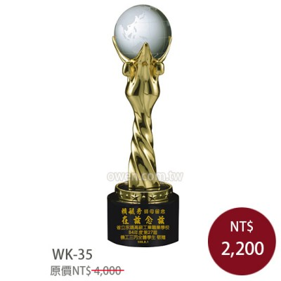 WK-35圓黑晶+同心協力