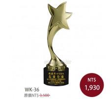 WK-36圓黑晶+天王星